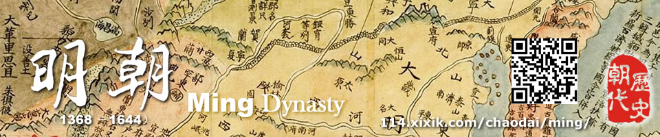 明朝历史_明朝皇帝列表_中国历史朝代