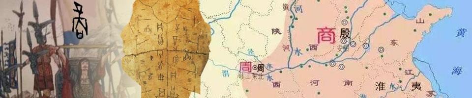 商朝历史,商朝历代帝王列表,商朝地图